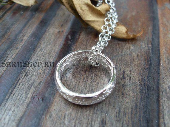 можно ли носить обручальное кольцо на цепочке все ВОДОЛАЗКИ, ТОЛСТОВКИ
